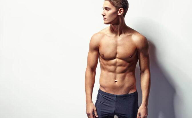 Sèche musculation définition